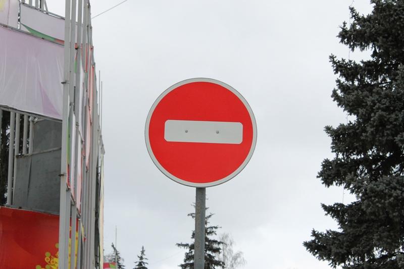 В Уфе изменился график перекрытия дорог на празднование Дня Республики