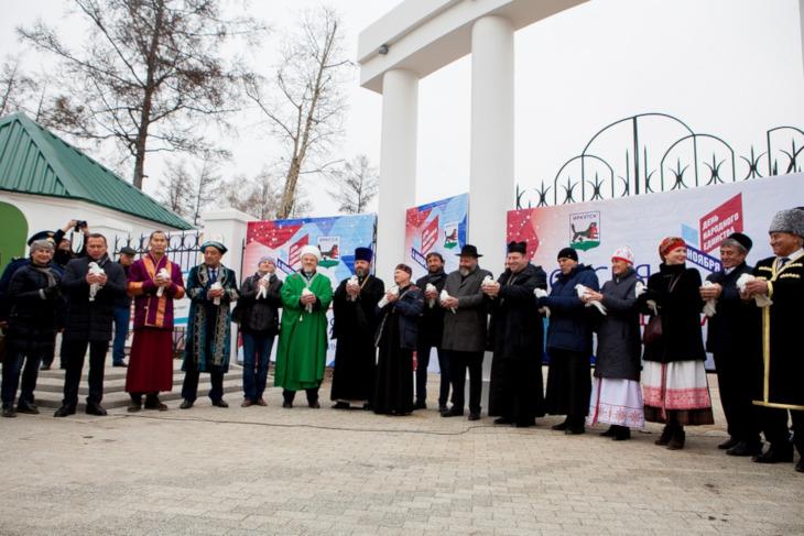 Концерт «Мы едины» и шествие памяти пройдут в Иркутске 4 ноября