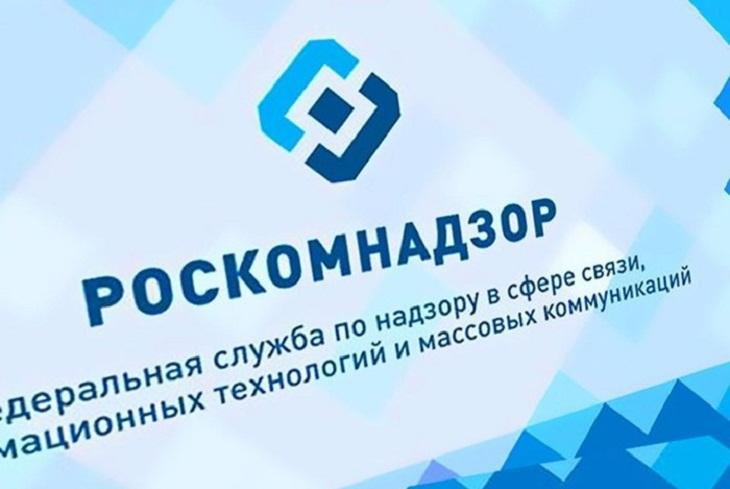 Роскомнадзор включил четыре иркутских паблика в список сообществ с недостоверной информацией
