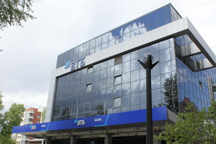 Кредитный портфель корпоративных клиентов ВТБ в Иркутской области превысил 22 миллиарда рублей