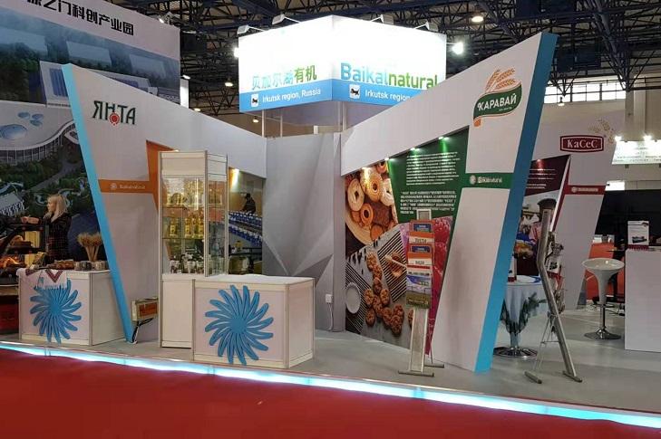 Предприниматели Иркутской области представили продукцию на выставке в Китае