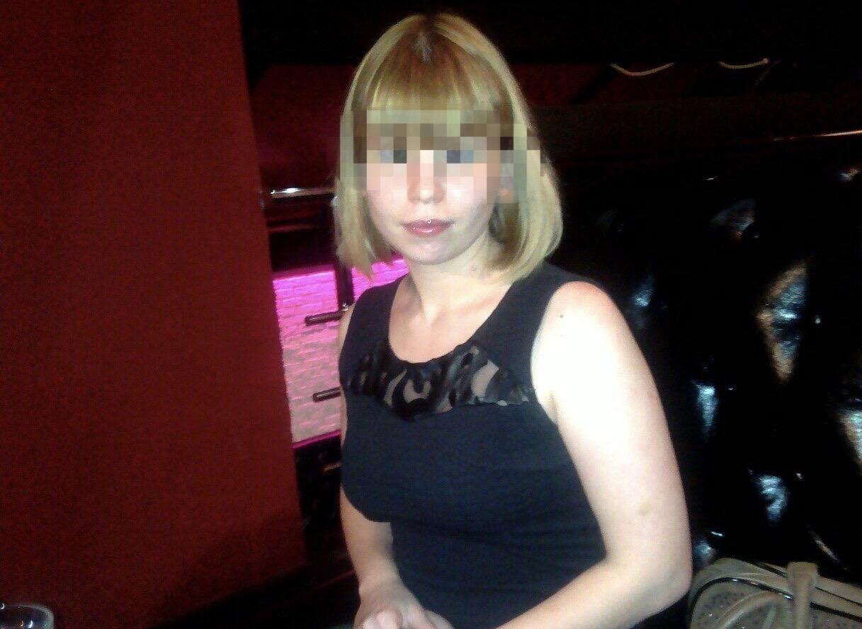 В Башкирии завершены поиски 28-летней Юлии Александровой