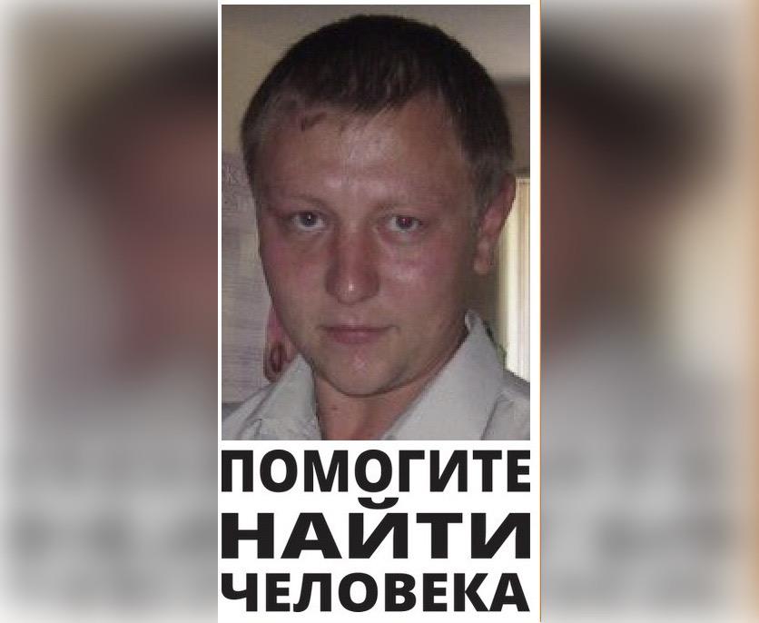 В Башкирии ищут без вести пропавшего Андрея Чернова