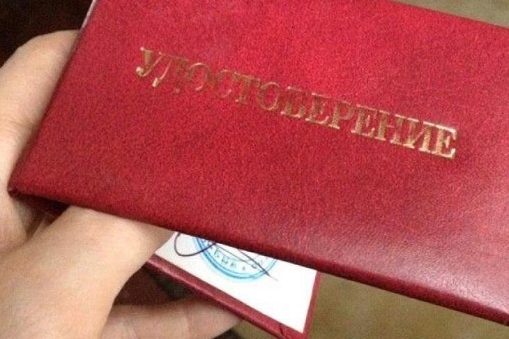 Врач из Бодайбо продал справки об инвалидности на 210 тысяч рублей