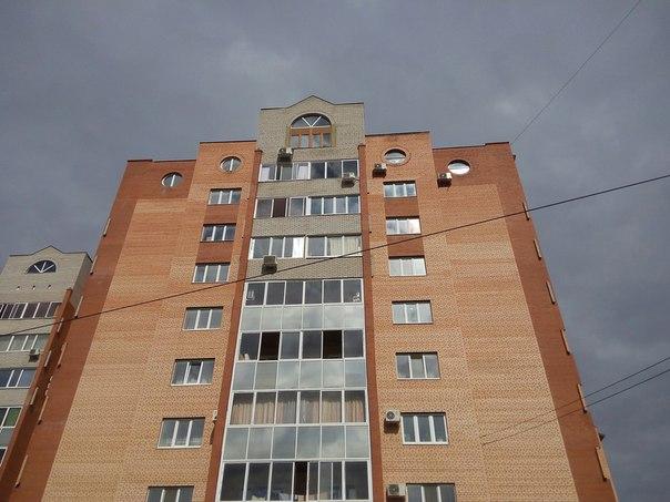 Один из городов Башкирии выделился по стоимости аренды жилья