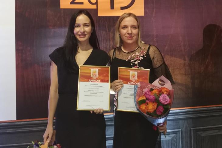 Журналисты IRK.ru стали лауреатами областного фестиваля «Байкальская пресса»