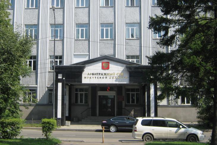 Суд рассмотрит дело по решению ФАС о результатах аукционов на ремонт лифтов в Иркутской области