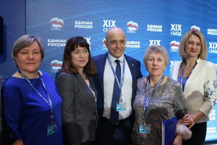 «Единая Россия» объявила о начале предвыборной кампании в Иркутской области