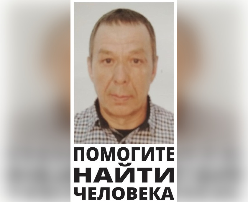В Башкирии ищут без вести пропавшего Юрия Федорова