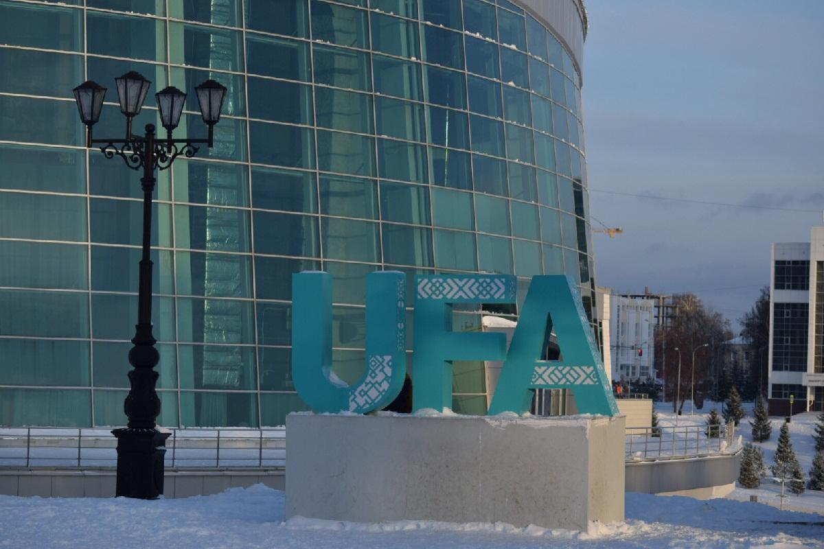 Уфа вошла в рейтинг самых умных городов