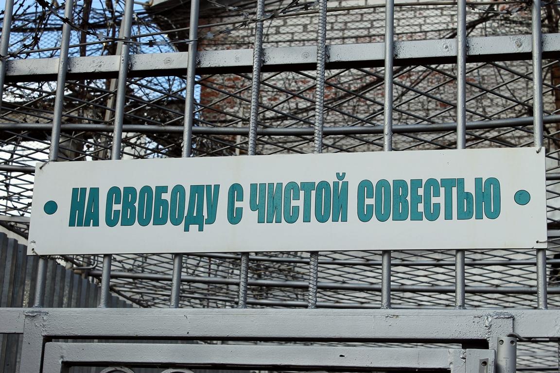 В Башкирии проводят доследственную проверку по факту побега осужденного из колонии