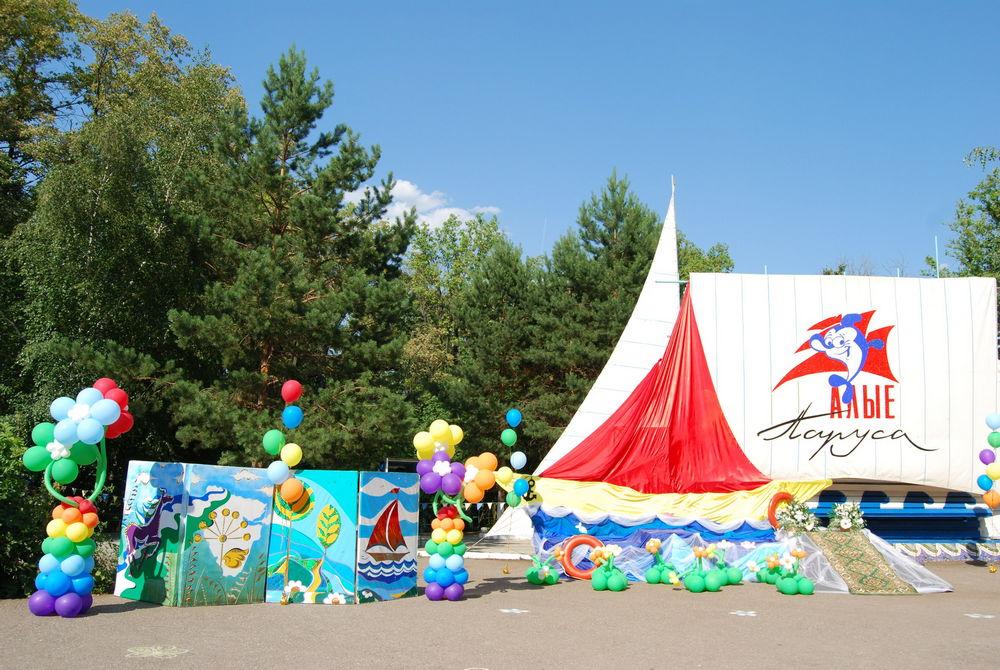 В Уфе известный детский лагерь продают на сайте бесплатных объявлений