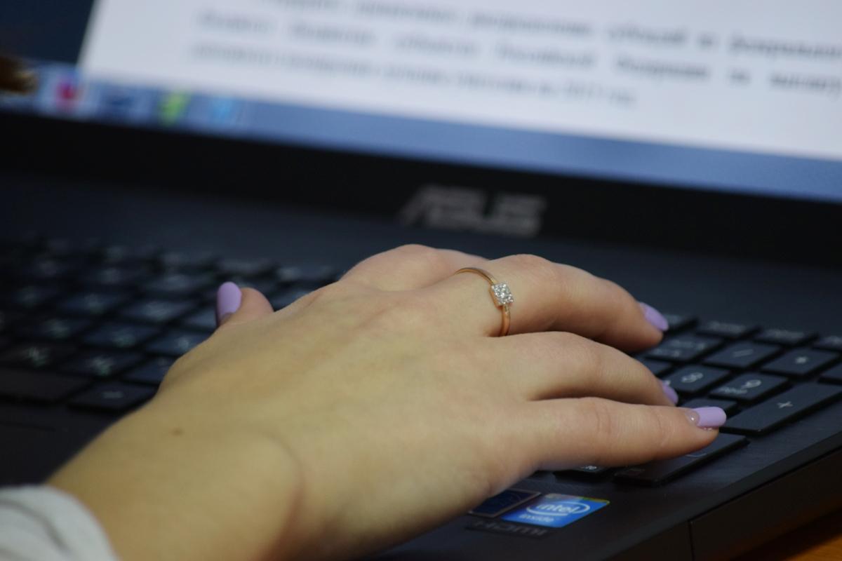 В Башкирии прокуратура потребовала заблокировать доступ к 14 сайтам