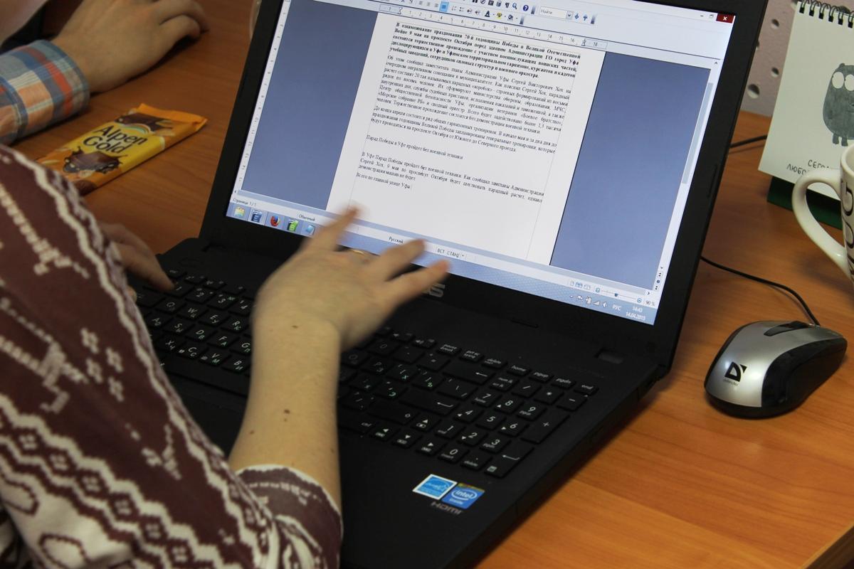 В Башкирии детей научат создавать IT-стартапы