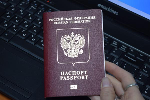 Жителей Башкирии просят срочно заменить загранпаспорта – В документах обнаружили ошибку