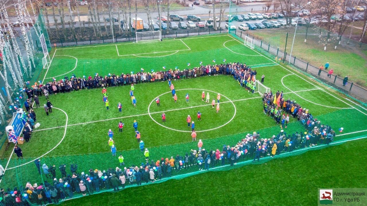 В Уфе открыли новое футбольное поле