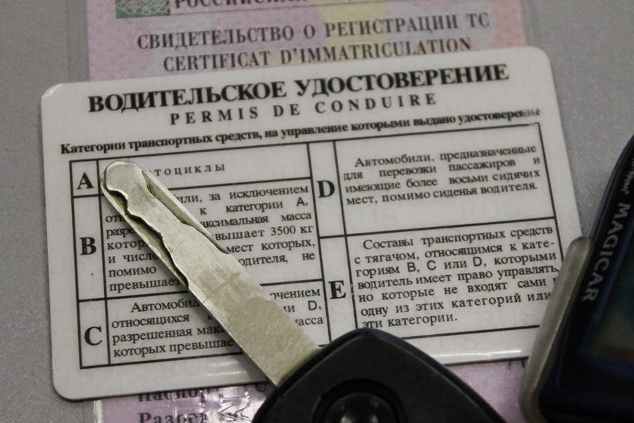В Башкирии водителя лишили права управления транспортом из-за опасного диагноза