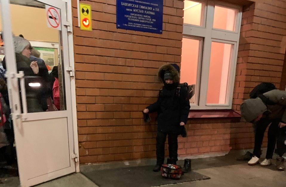 В одной из уфимских школ детям приходится переобуваться прямо на улице