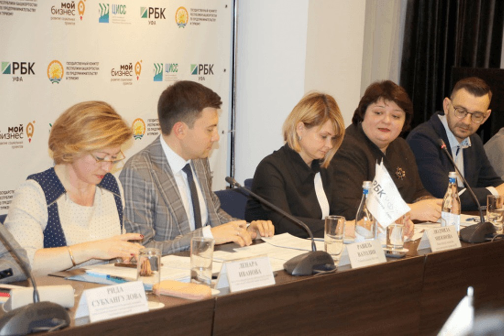 Передача соцуслуг негосударственным организациям: В Уфе состоялся важный круглый стол