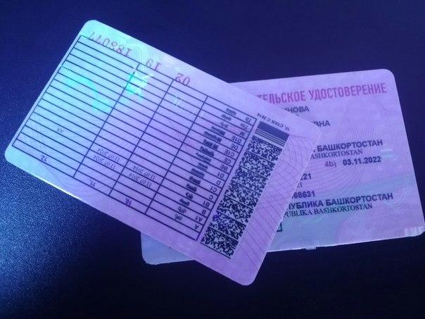 Изменения в правила прохождения медосмотра при получении водительских прав вступят в силу позже