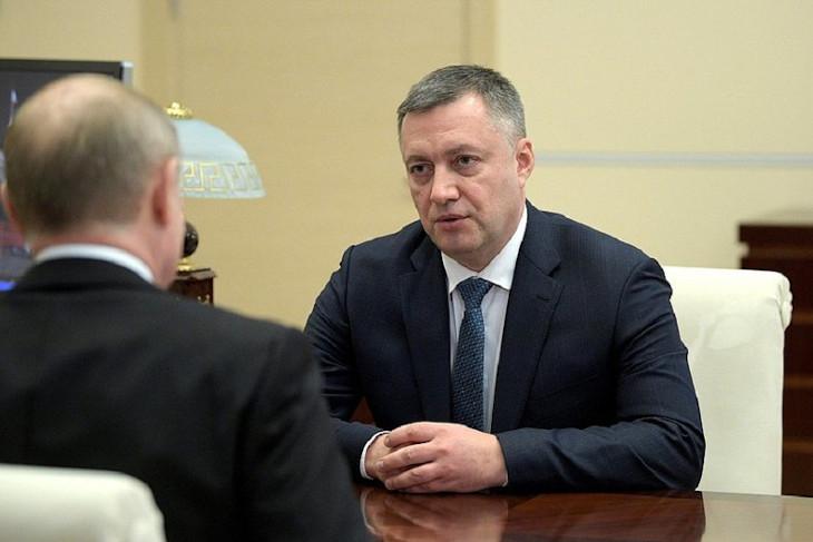 Путин присвоил Игорю Кобзеву звание генерал-полковника внутренней службы