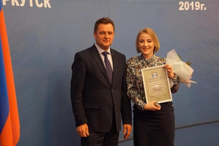 Лучшим студентам Иркутской области вручили губернаторские стипендии