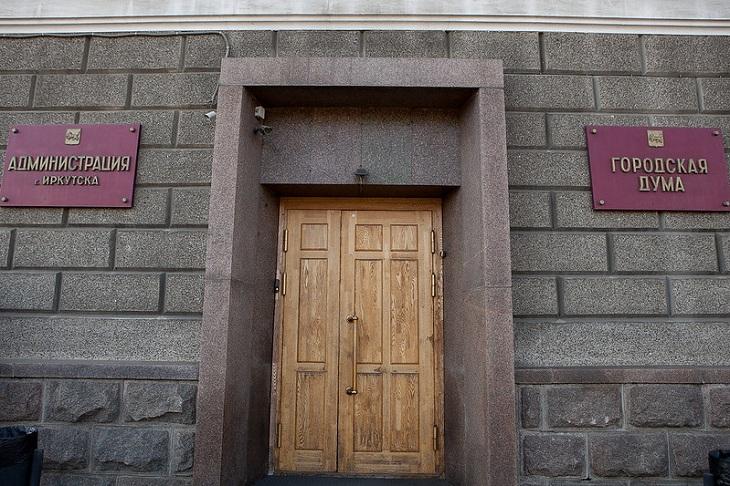 Парк «Комсомольский» в Иркутске начнут благоустраивать в 2020 году