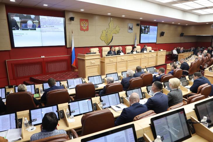 25-я сессия заксобрания Иркутской области: текстовая трансляция