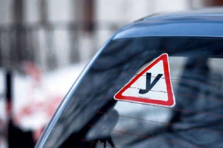 Прокуратура нашла нарушения при проверке автошкол в Иркутске