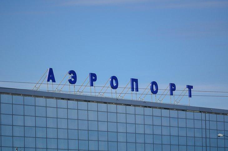 Неизвестные ослепили лазером пилотов Airbus A320 при посадке в аэропорту Иркутска