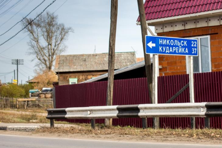 В Иркутском районе произошло аварийное отключение теплоснабжения