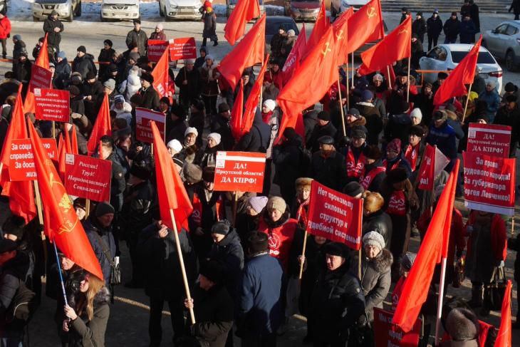 В Иркутске прошел митинг в поддержку ушедшего в отставку Сергея Левченко