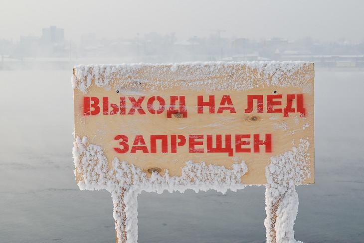 В Боханском районе мужчина пошел за водой и утонул, провалившись под лед