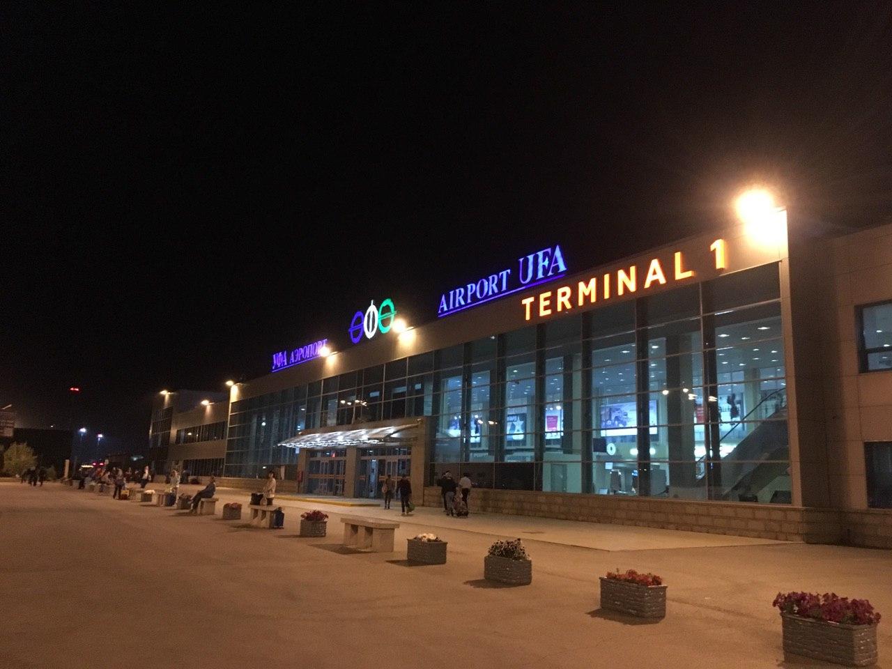В аэропорту Уфы погиб человек