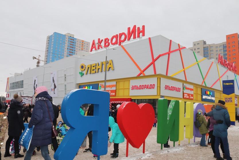 На севере Уфы открылся торгово-развлекательный центр «АкварИн»