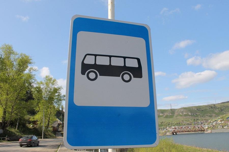 Жители Башкирии никуда не могут выехать из-за проблем с транспортом