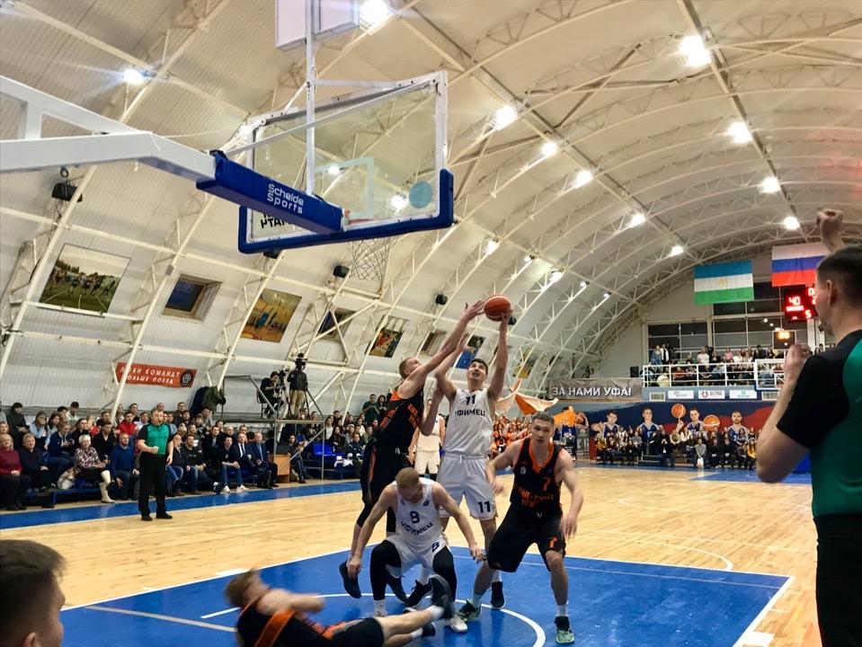 Баскетбольный клуб «Уфимец» победой закончил серию домашних матчев