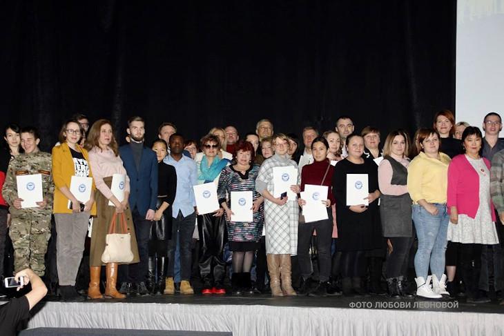 В Иркутске поблагодарили волонтеров Центра гуманитарной помощи на Российской