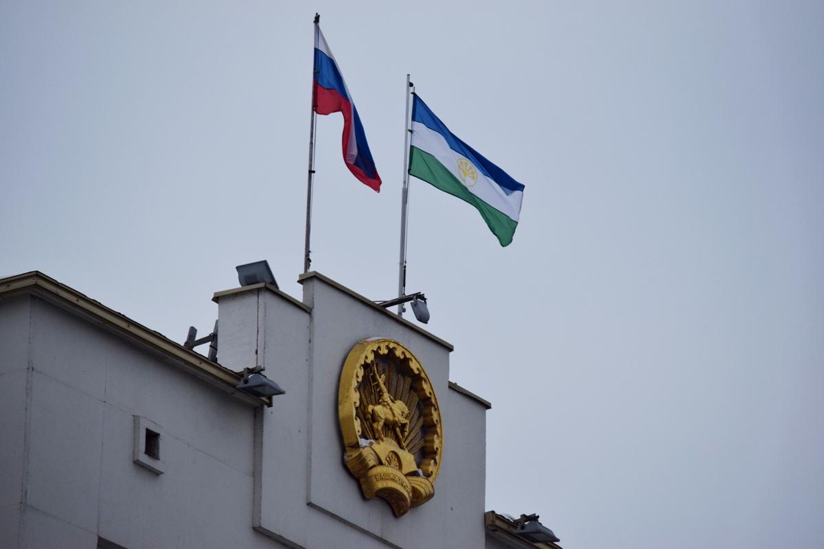 Курултай Башкирии поддержал запрет продажи вейпов несовершеннолетним по всей России