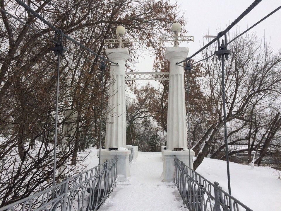Погода в Уфе на воскресенье, 15 декабря 2019 года