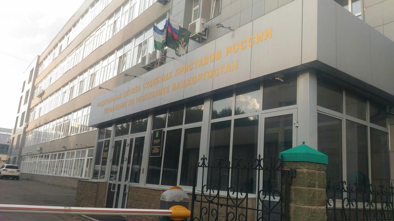 В Башкирии должнице назначили отработки за нарушение закона