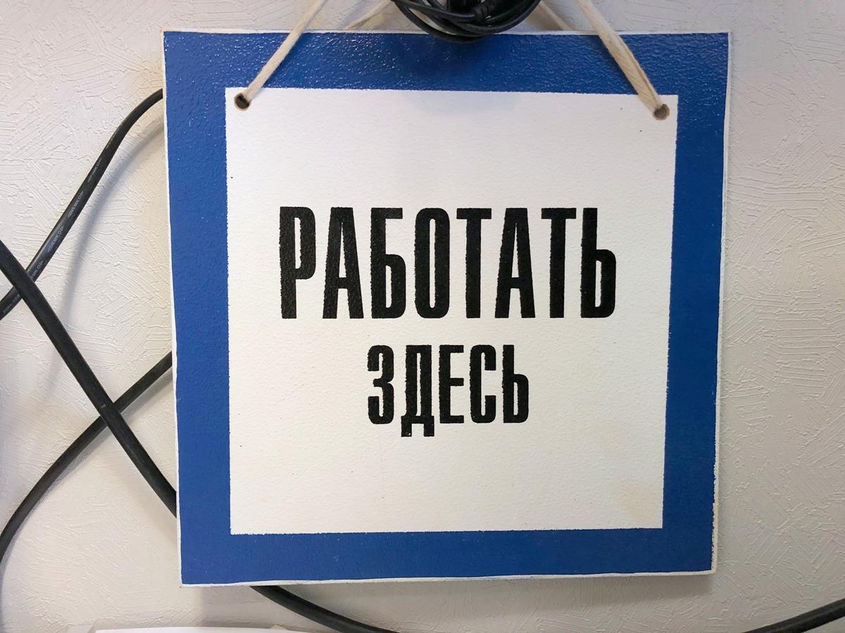 «За бесценок стоять в цеху мы не хотим»: Ответ вахтовиков из Башкирии на мечты Радия Хабирова