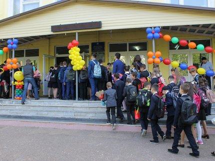В Уфе откроют коррекционную школу для детей с ограниченными возможностями здоровья